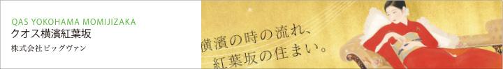 bnr044_of